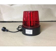 Condition: New - LED Beacon Red - Clearance Item